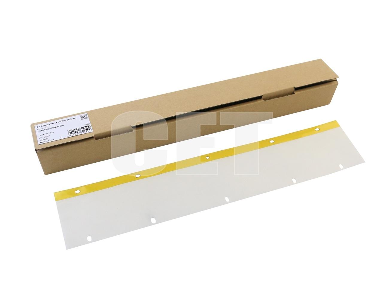 Тканевая накладка прижимной планки фьюзера для KONICAMINOLTA Bizhub C250i/300i/360i (CET), CET311015