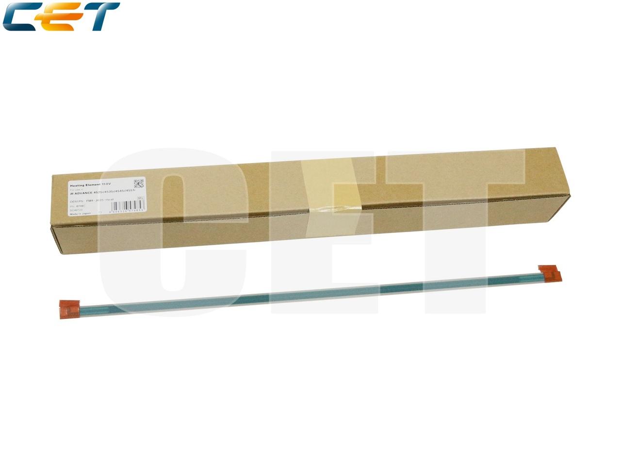 Нагревательный элемент FM1-J039-Heat для CANON iRADVANCE 4525i/4535i/4545i/4551i (CET), CET7484