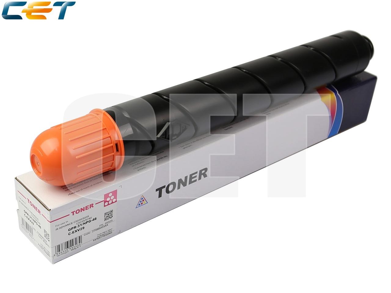 Тонер-картридж (CPP) C-EXV29 для CANON iR ADVANCEC5030/C5035/C5235/C5240 (CET) Magenta, 484г, 27000 стр.,CET5323