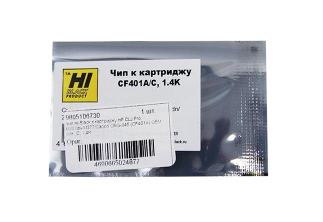 Чип Hi-Black к картриджу HP CLJ Pro M252dw/M277 (CF401A)OEM size, C, 1,4K