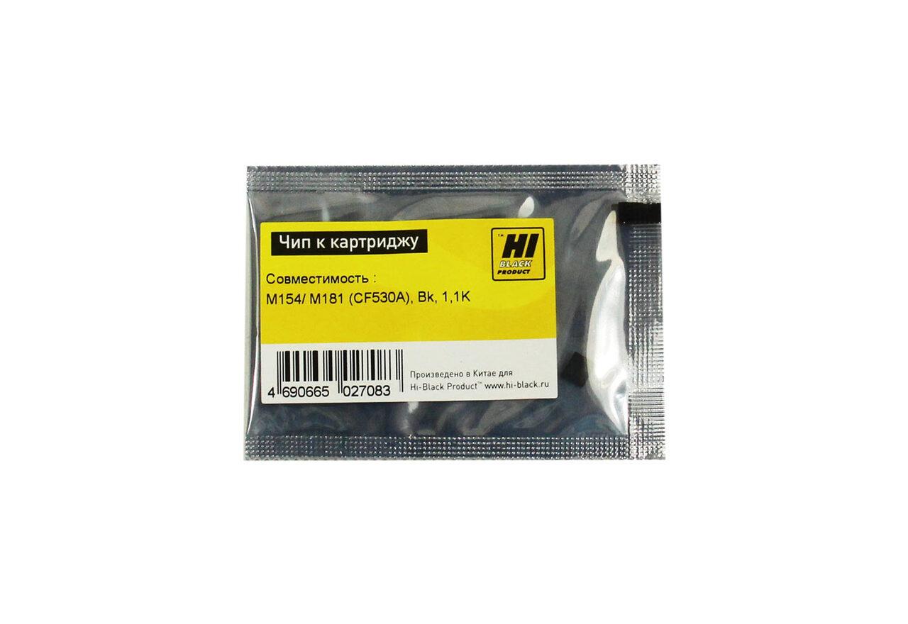 Чип Hi-Black к картриджу HP CLJ Pro M154/MFPM180/M181(CF530A), Bk, 1,1K