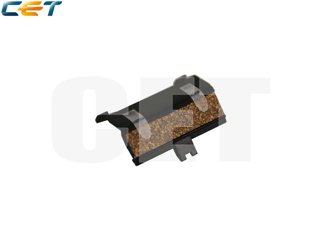 Тормозная площадка для KYOCERA FS-1040/1060DN (CET),CET4007
