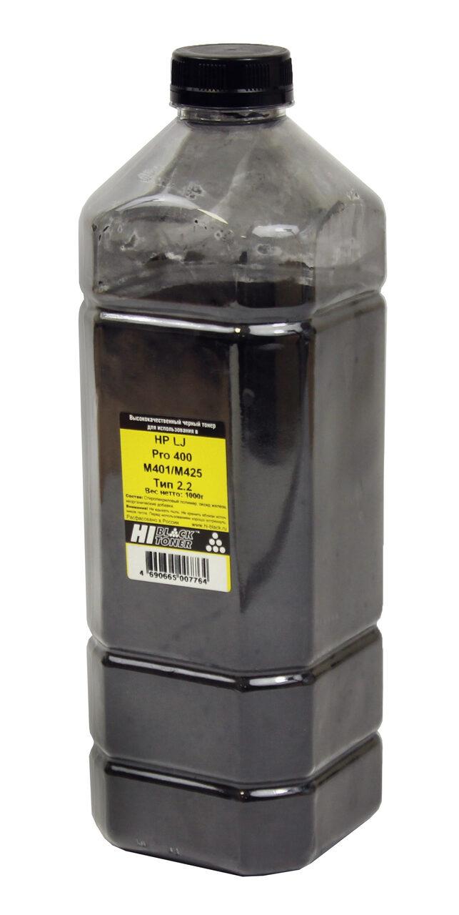 Тонер Hi-Black для HP LJ Pro 400 M401/M425, Тип 2.2, Bk, 1 кг,канистра