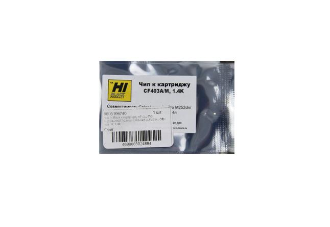 Чип Hi-Black к картриджу HP CLJ Pro M252dw/M277 (CF403A)OEM size, M, 1,4K