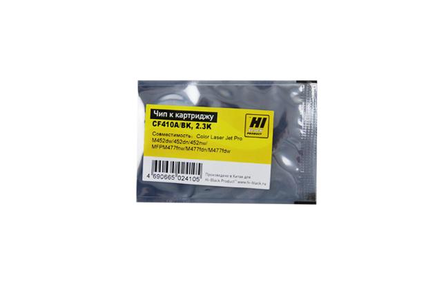 Чип Hi-Black к картриджу HP CLJ Pro M452/MFP M477/M377(CF410A) OEM size, Bk, 2,3K