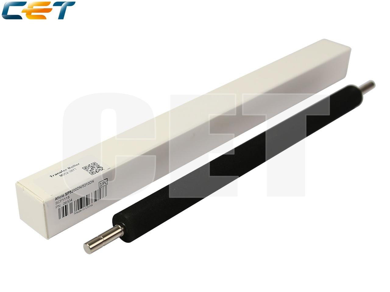 Ролик переноса M052-3871 для RICOH AficioSP5200DN/SP5210DN/SP5200S/SP5210SF/SP5210SR (CET),CET6304