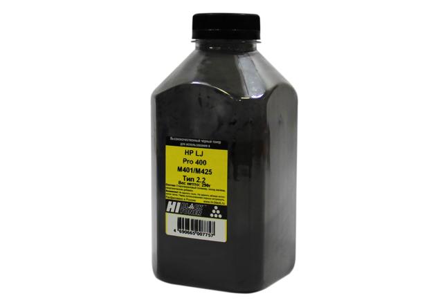 Тонер Hi-Black для HP LJ Pro 400 M401/M425, Тип 2.2, Bk, 290г, банка