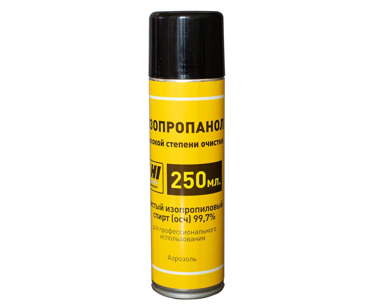 Изопропанол Hi-Black высокой степени очистки, 250 мл,аэрозоль