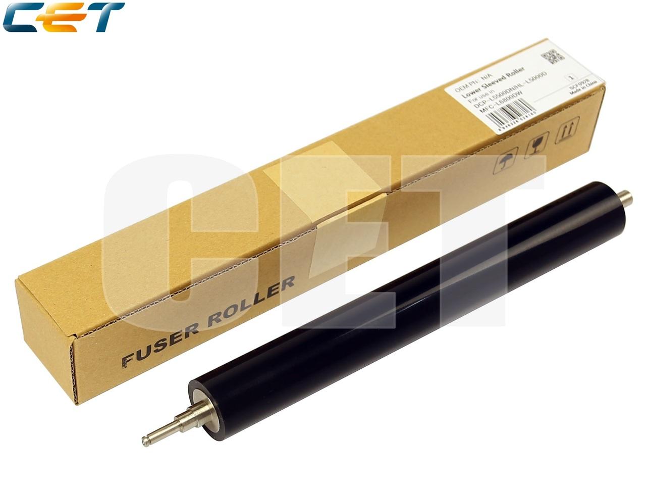 Резиновый вал для BROTHER HL-L5000D/L5100DN/L5200DW,DCP-L5500DN, MFC-L5700DN/L6900DW (CET), CET2816