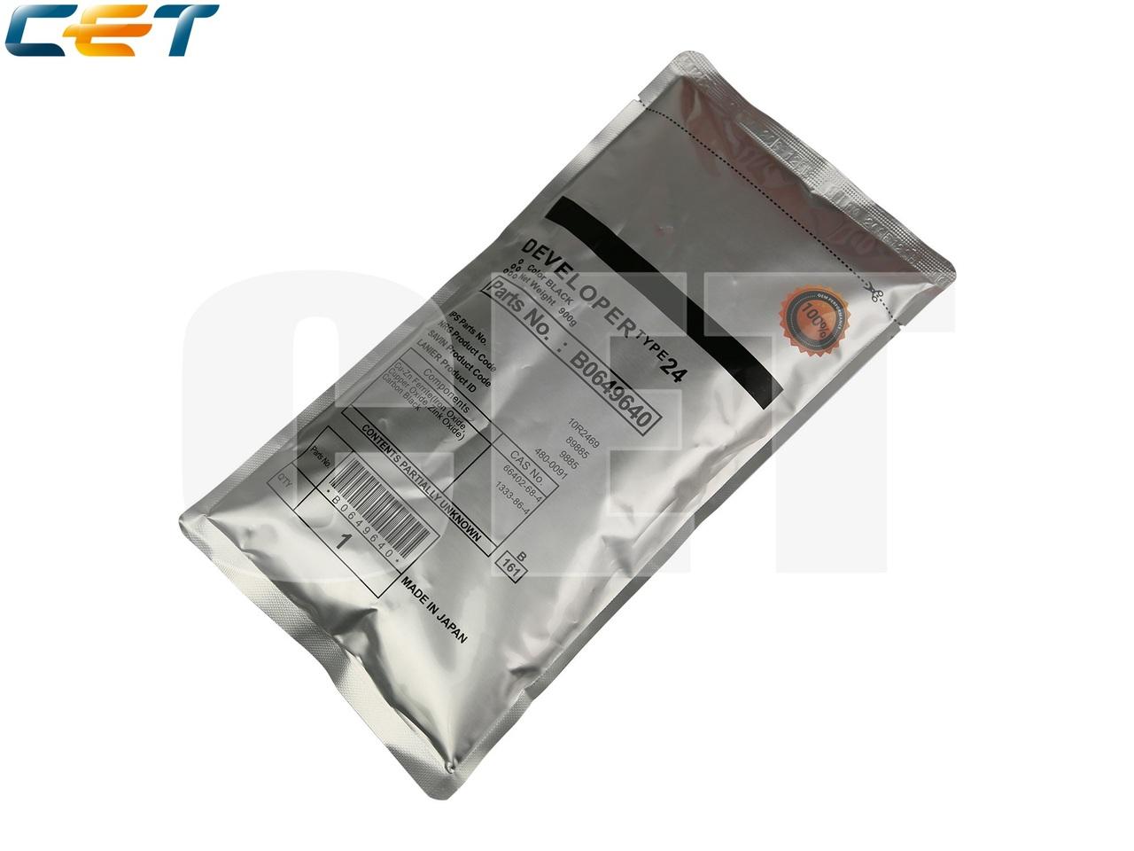Девелопер Type 24 для RICOH Aficio1060/1075/2051/2060/2075/MP5500/MP6000/MP6500/MP7000/MP7500 (CET), 900г/пак, 350000 стр., CET8106N