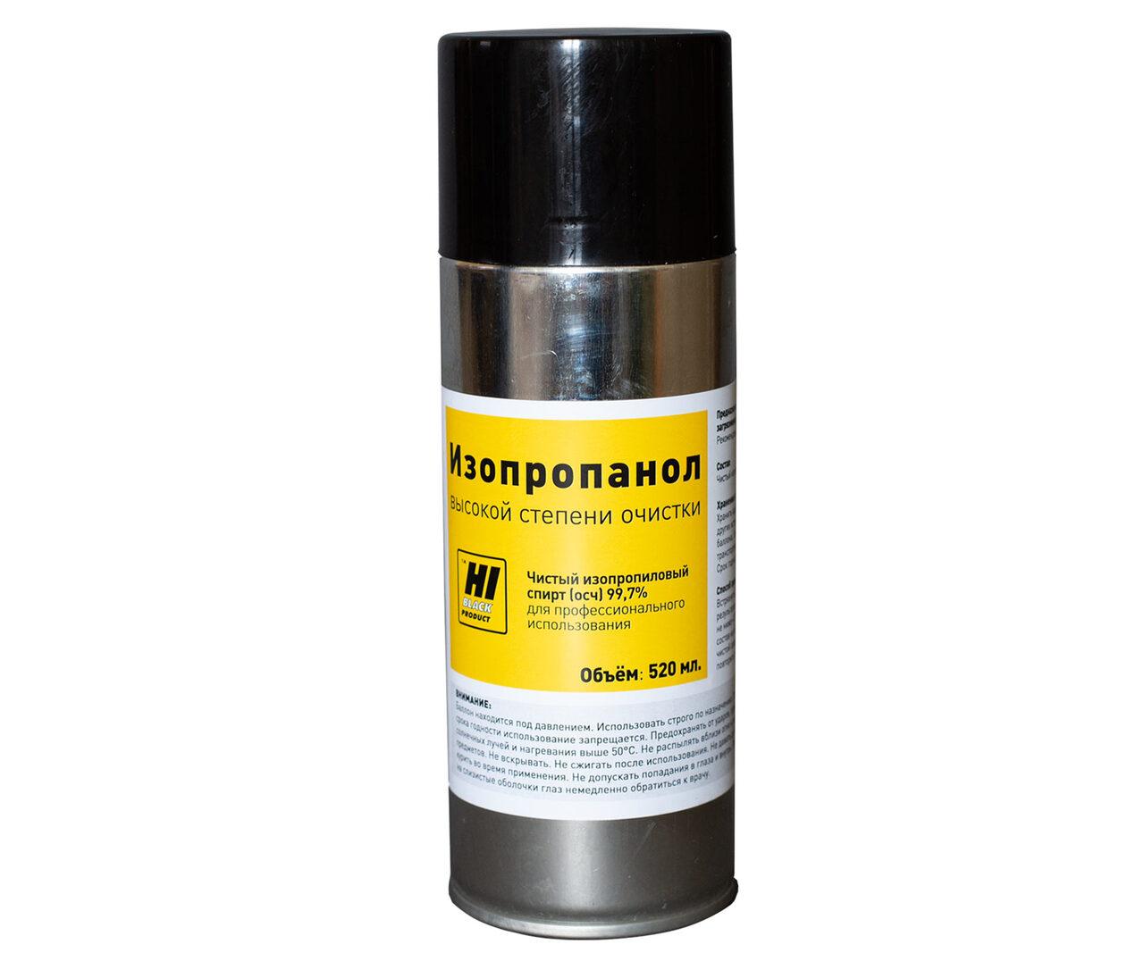 Изопропанол Hi-Black высокой степени очистки, 520 мл,аэрозоль