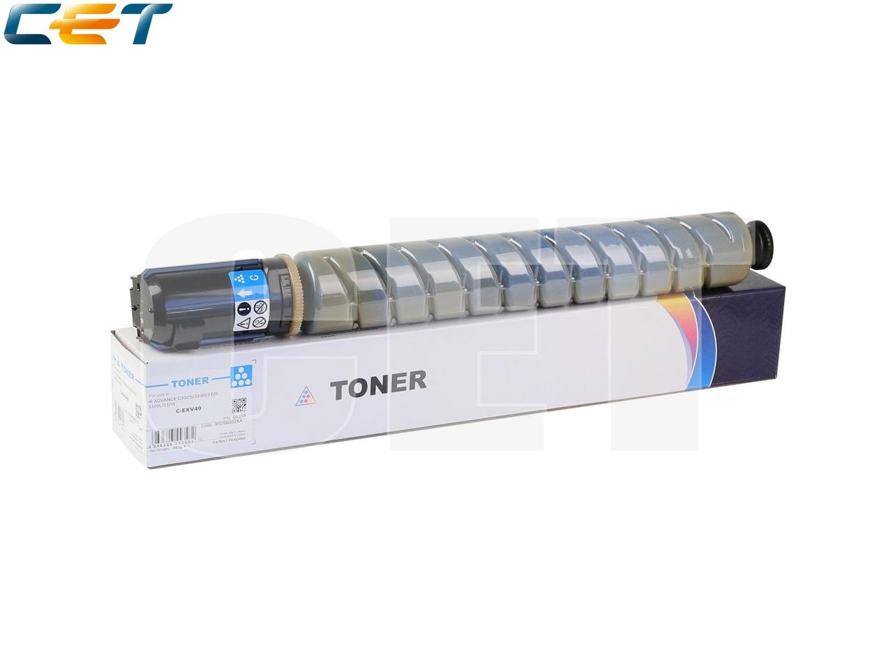Тонер-картридж (CPP, TF8) C-EXV49 для CANON iR ADVANCEC3325i/3330i/3320 (CET) Cyan, 463г, 19000 стр., CET5358