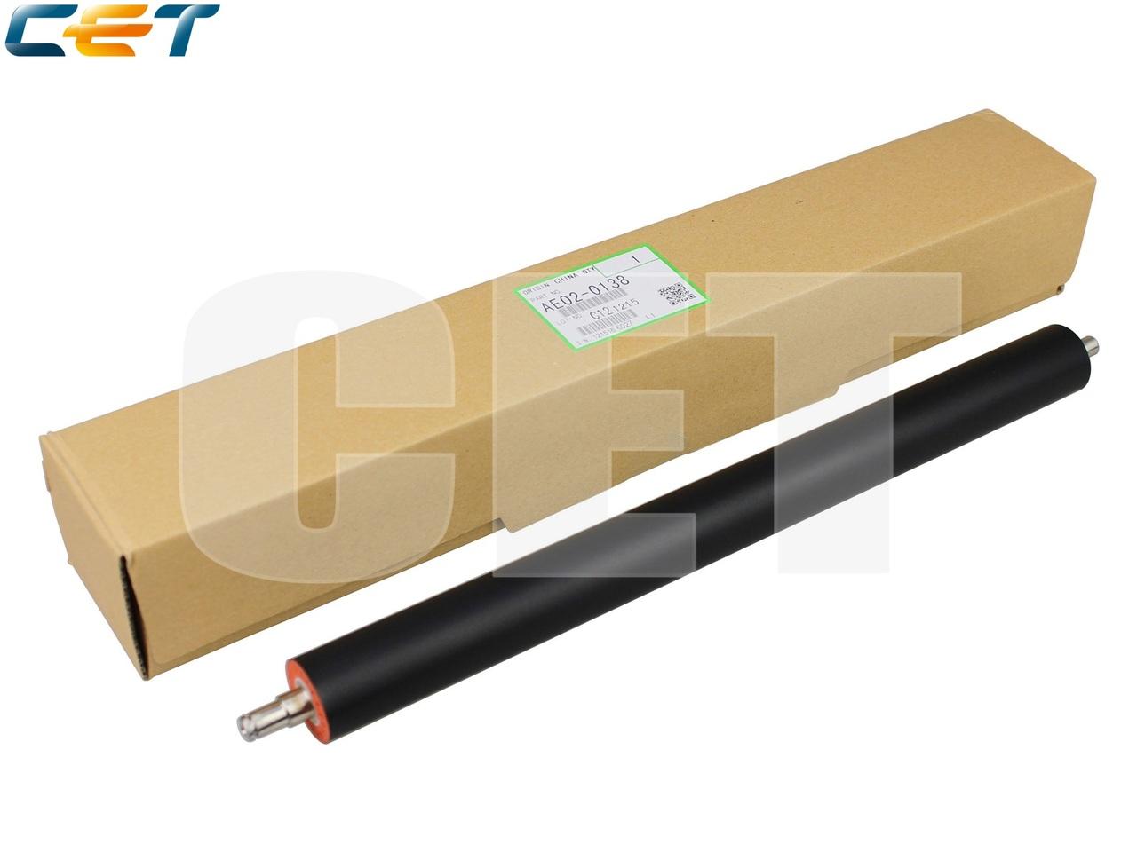 Резиновый вал AE02-0138 для RICOH Aficio 1022/1027 (CET),CET6027