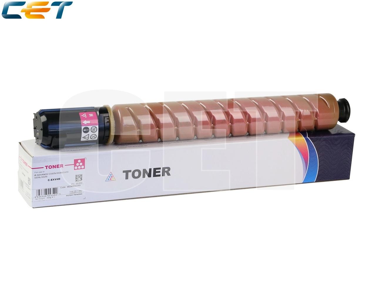 Тонер-картридж (CPP, TF8) C-EXV49 для CANON iR ADVANCEC3325i/3330i/3320 (CET) Magenta, 463г, 19000 стр., CET5359