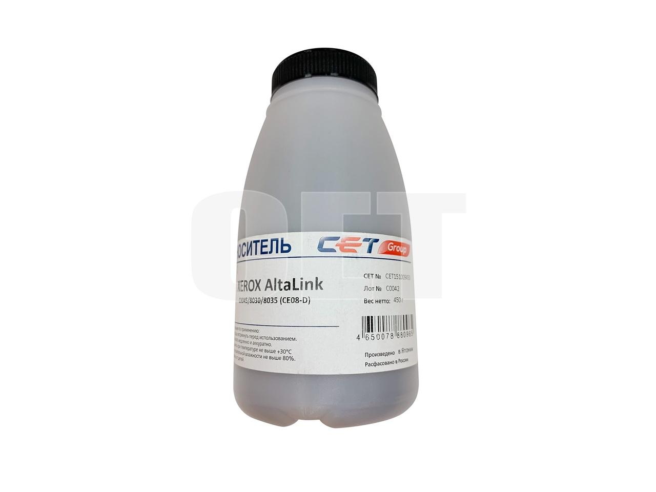Носитель (девелопер) CE08-D для XEROX AltaLinkC8045/8030/8035, Color C60/70 (Japan), 450г/бут, (унив.),CET151009450