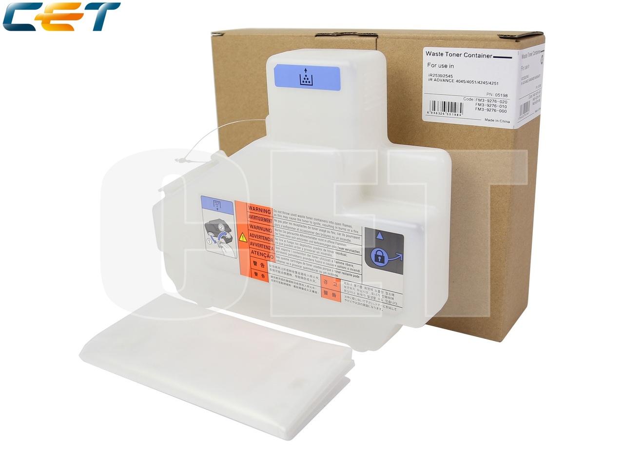 Бункер отработанного тонера FM3-9276-020, FM3-9276-010,FM3-9276-000 для CANON iR2520/2525/2530/2535/2545 (CET),CET5198