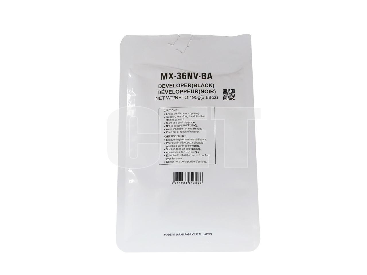 Девелопер MX-36GVBA для SHARPMX-2310U/2610N/2640N/3115N/3610N (CET) Black, 195г,100000 стр., CET171023