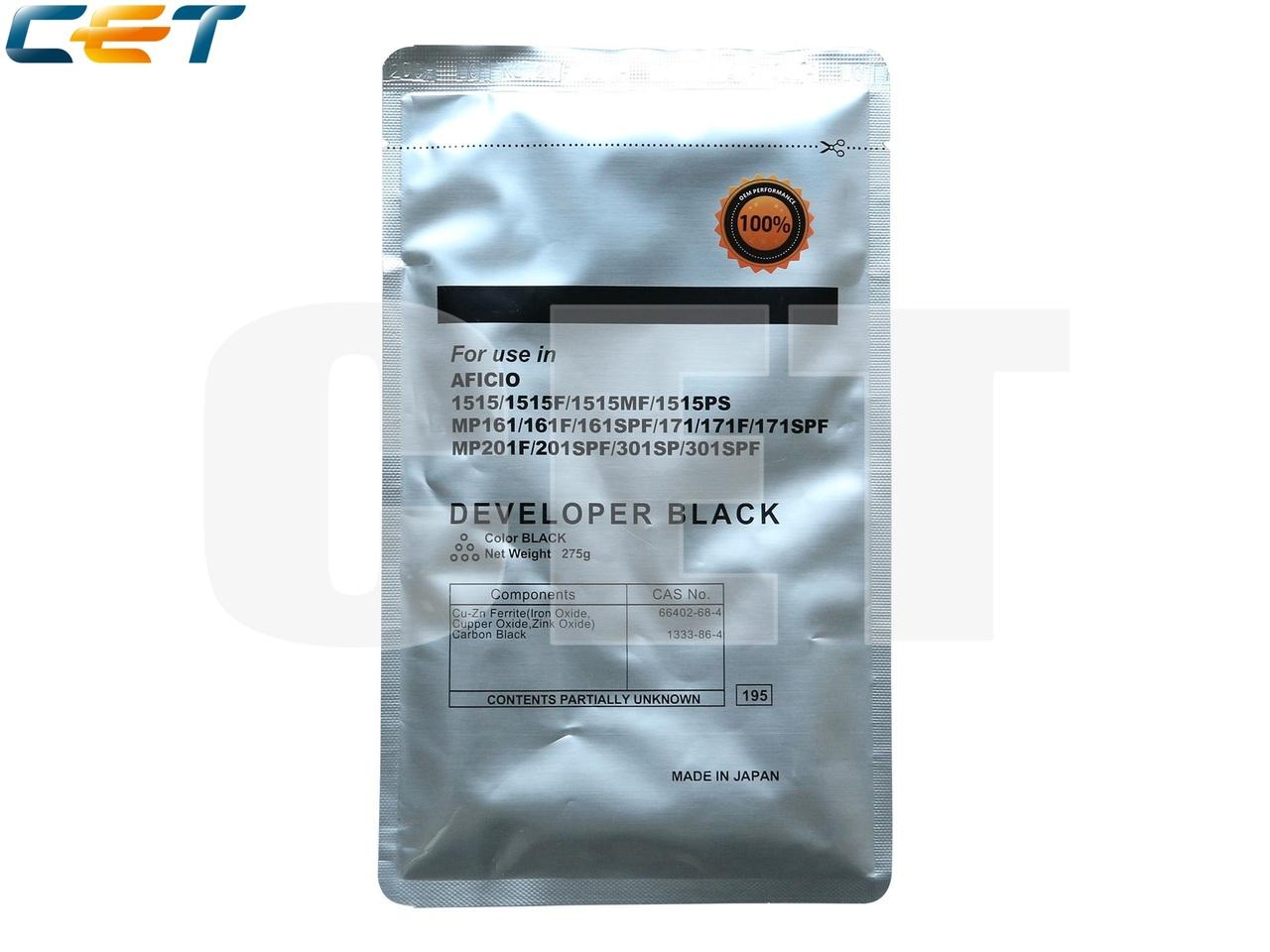 Девелопер для RICOH Aficio 1515/MP161/MP171/MP201 (CET),275г/пак, 45000 стр., CET8881
