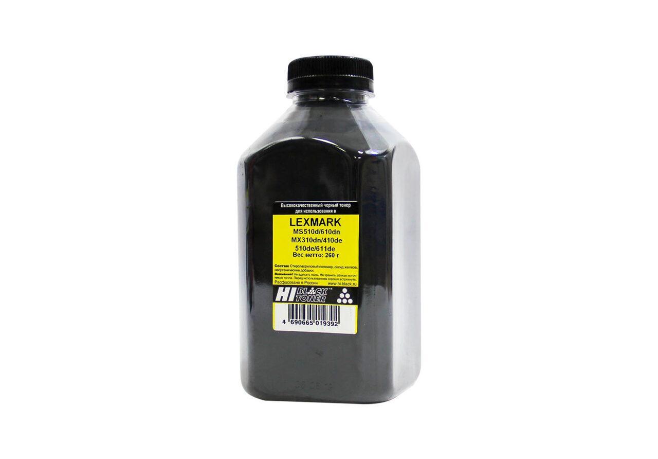 Тонер Hi-Black для Lexmark MS510d/610dn,MX310dn/410de/510de/611de, Bk, 260 г, банка