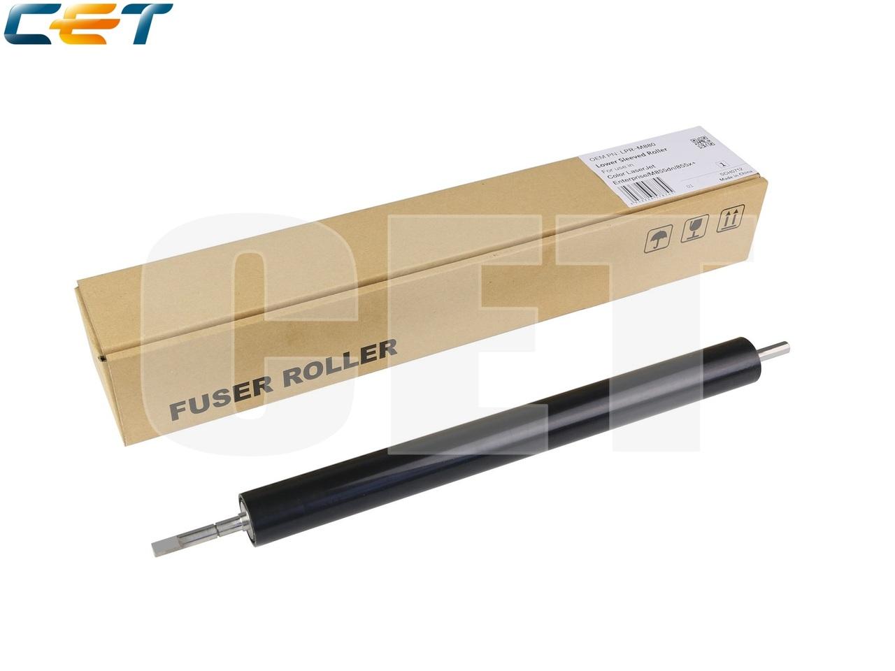 Резиновый вал LPR-M880 для HP Color LaserJet EnterpriseM855dn/Flow MFP M880z (CET), CET7874