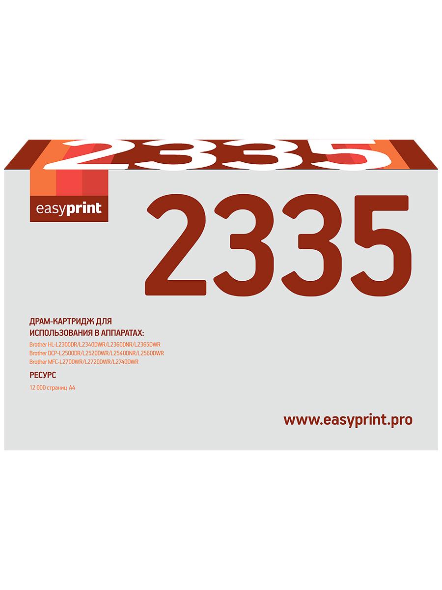 Драм-картридж EasyPrint DB-2335 для BrotherHL-L2300DR/L2340DWR/L2360DNR/L2365DWR/DCP-L2500DR/L2520DWR/L2540DNR/L2560DWR/MFC-L2700WR/L2720DWR/L2740DWR (12000 стр.) DR-2335