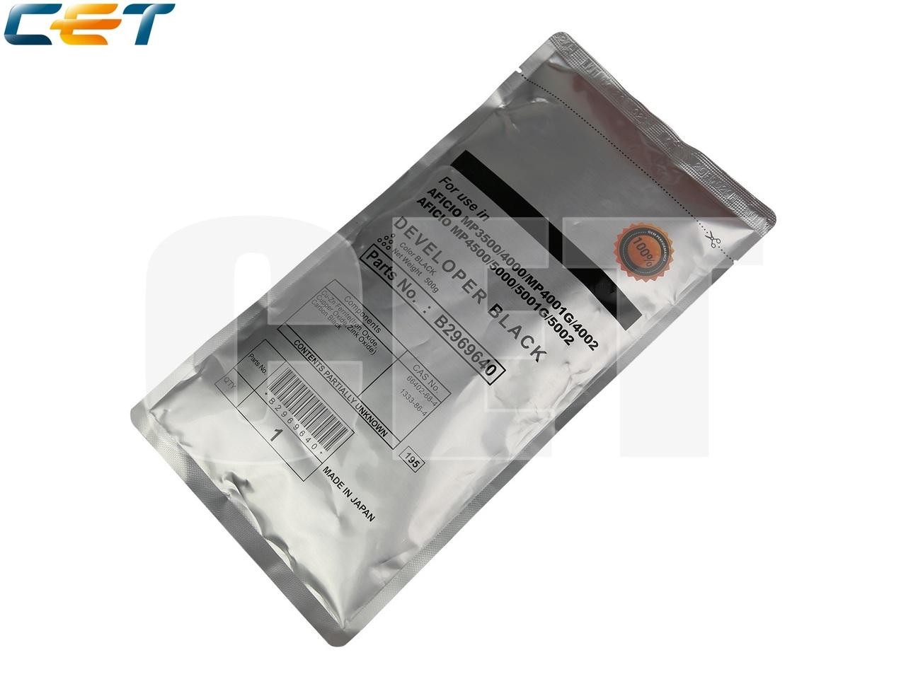 Девелопер для RICOH AficioMP3500/MP4000/MP4001G/MP4002/MP4500/MP5000/MP5001G/MP5002 (CET), 500г/пак, 200000 стр., CET8107N