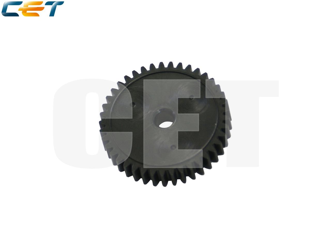 Шестерня привода фьюзера 41T RU5-0276-000 для HPLaserJet 4250/4350 (CET), CET2641