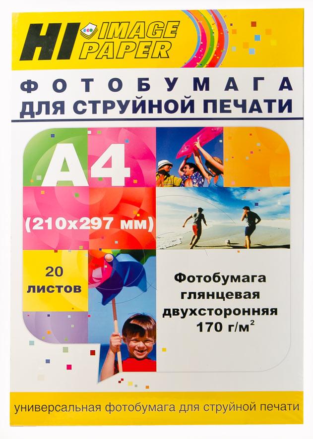Фотобумага Hi-Image Paper глянцевая двусторонняя, A4, 170г/м2, 20 л.