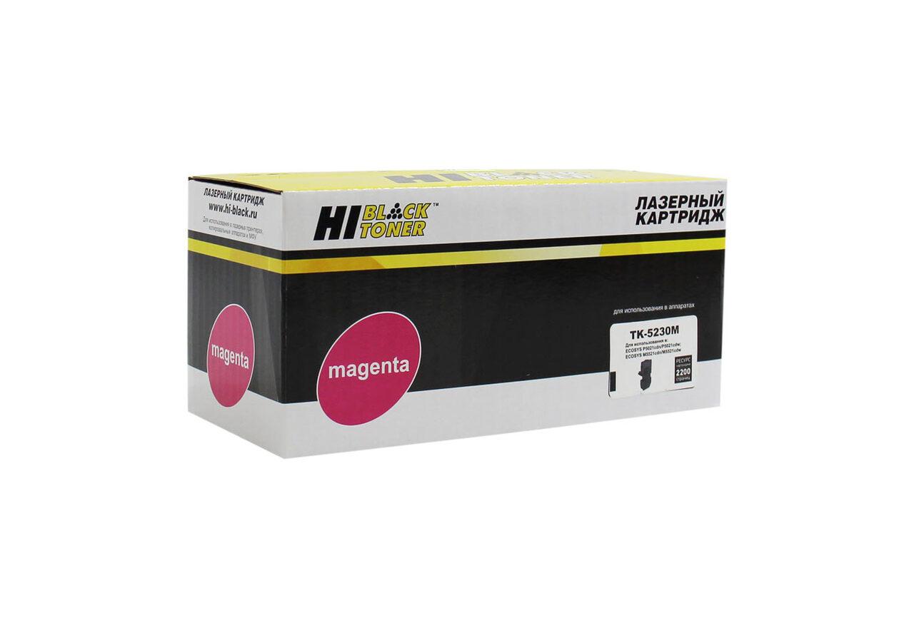 Тонер-картридж Hi-Black (HB-TK-5230M) для KyoceraP5021cdn/M5521cdn, M, 2,2K