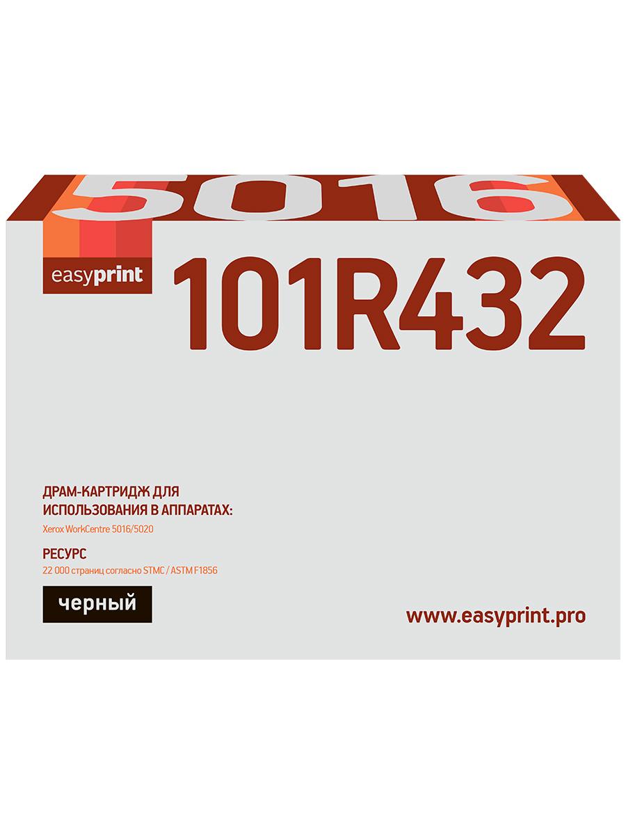 Драм-картридж EasyPrint DX-5016 для Xerox WorkCentre5016/5020 (22000 стр.) 101R00432, восст.