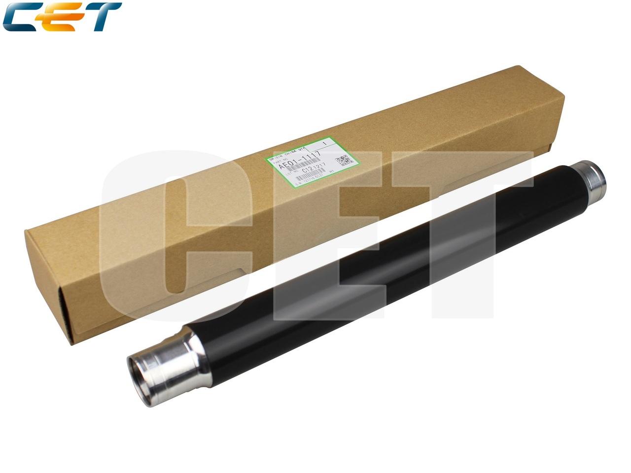 Тефлоновый вал (Long Life) AE01-1117 для RICOH Aficio2051/2060/2075 (CET), CET6037