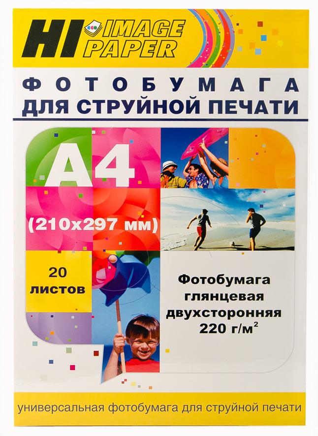 Фотобумага Hi-Image Paper глянцевая двусторонняя, A4, 220г/м2, 20 л.