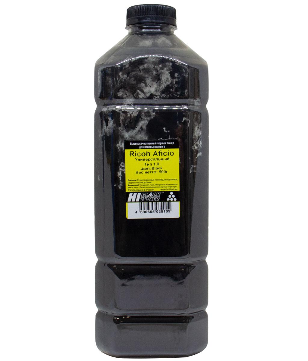 Тонер Hi-Black Универсальный для Ricoh Aficio Color, Тип 1.0,Bk, 500 г, канистра