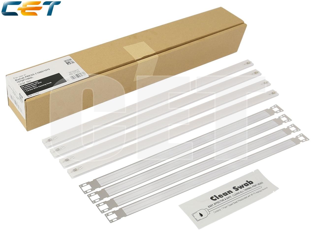 Комплект восстановления коротронов заряда для KONICAMINOLTA Bizhub PRESS C1060/1070/1070P (CET), CET7183