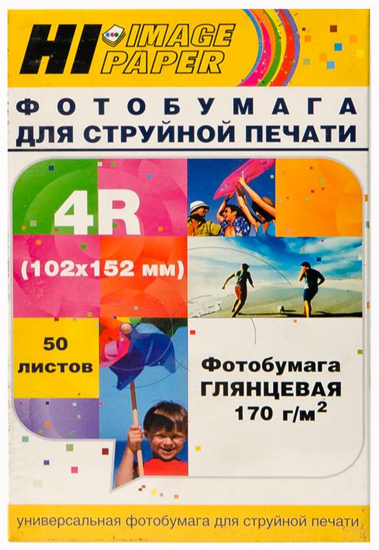 Фотобумага Hi-Image Paper глянцевая односторонняя, 102x152мм, 170 г/м2, 50 л.
