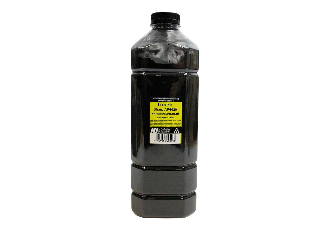 Тонер Hi-Black Универсальный для Sharp AR-6020, Bk, 700 г,канистра