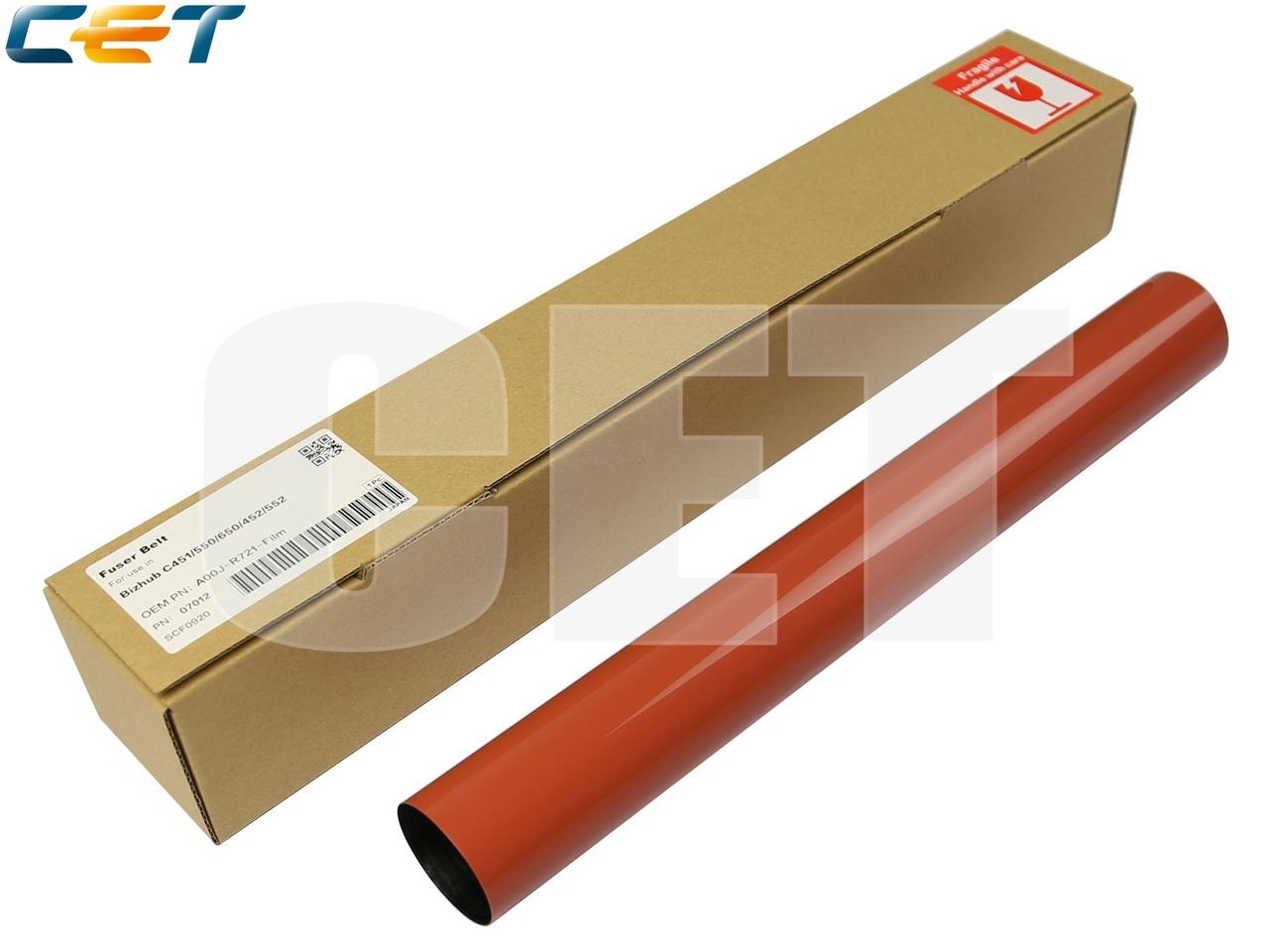 Термопленка для KONICA MINOLTA Bizhub 502/552/602/652(CET), CET7012