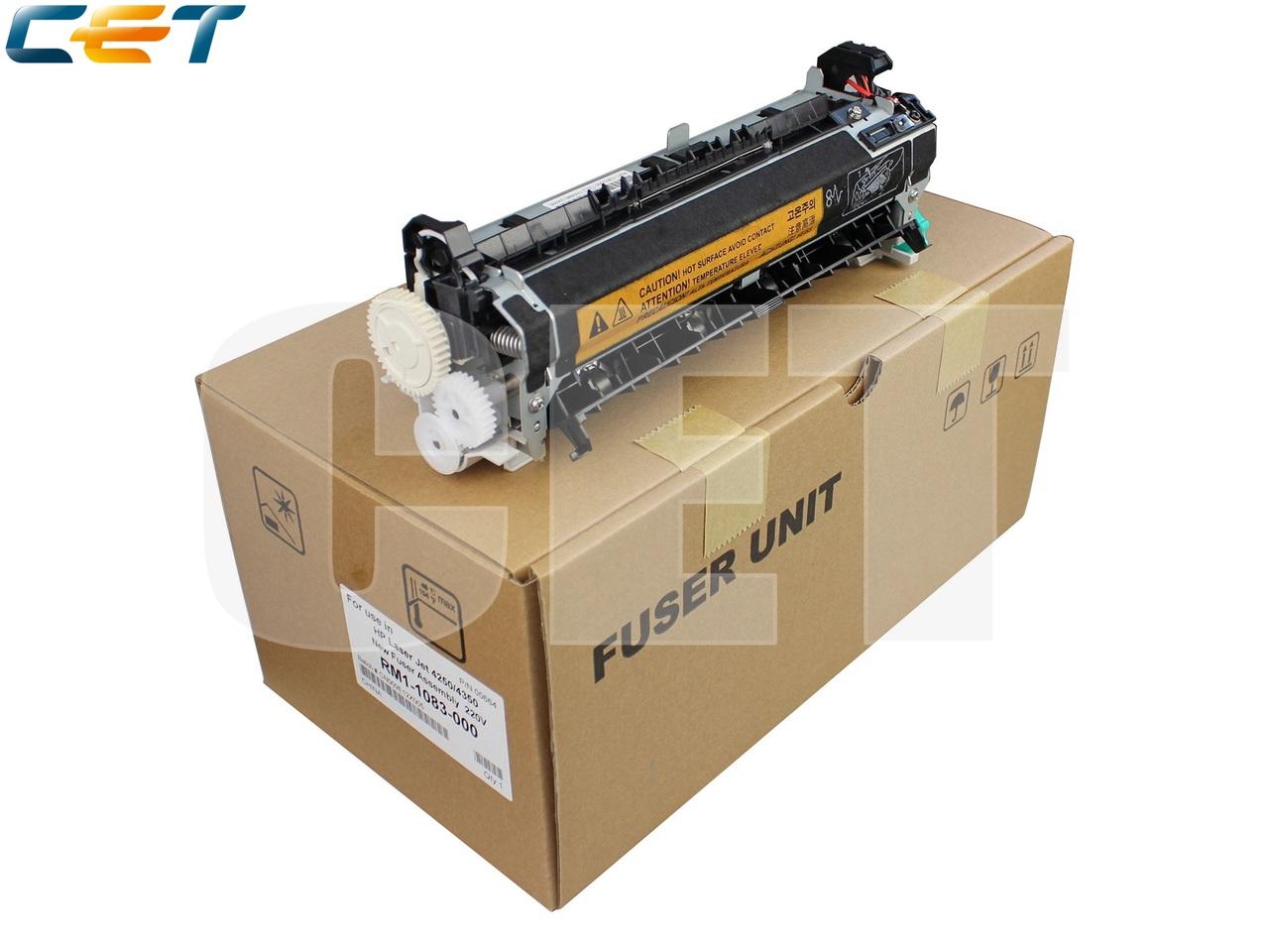 Фьюзер (печка) в сборе RM1-1083-000 для HP LaserJet4250/4350 (CET), CET0664