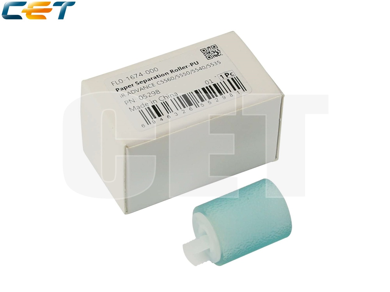 Ролик отделения FL0-1674 для CANON iR ADVANCEC5560/C5550/C5540/C5535/C5560i/C5550i/C5540i/C5535i (CET),CET5298