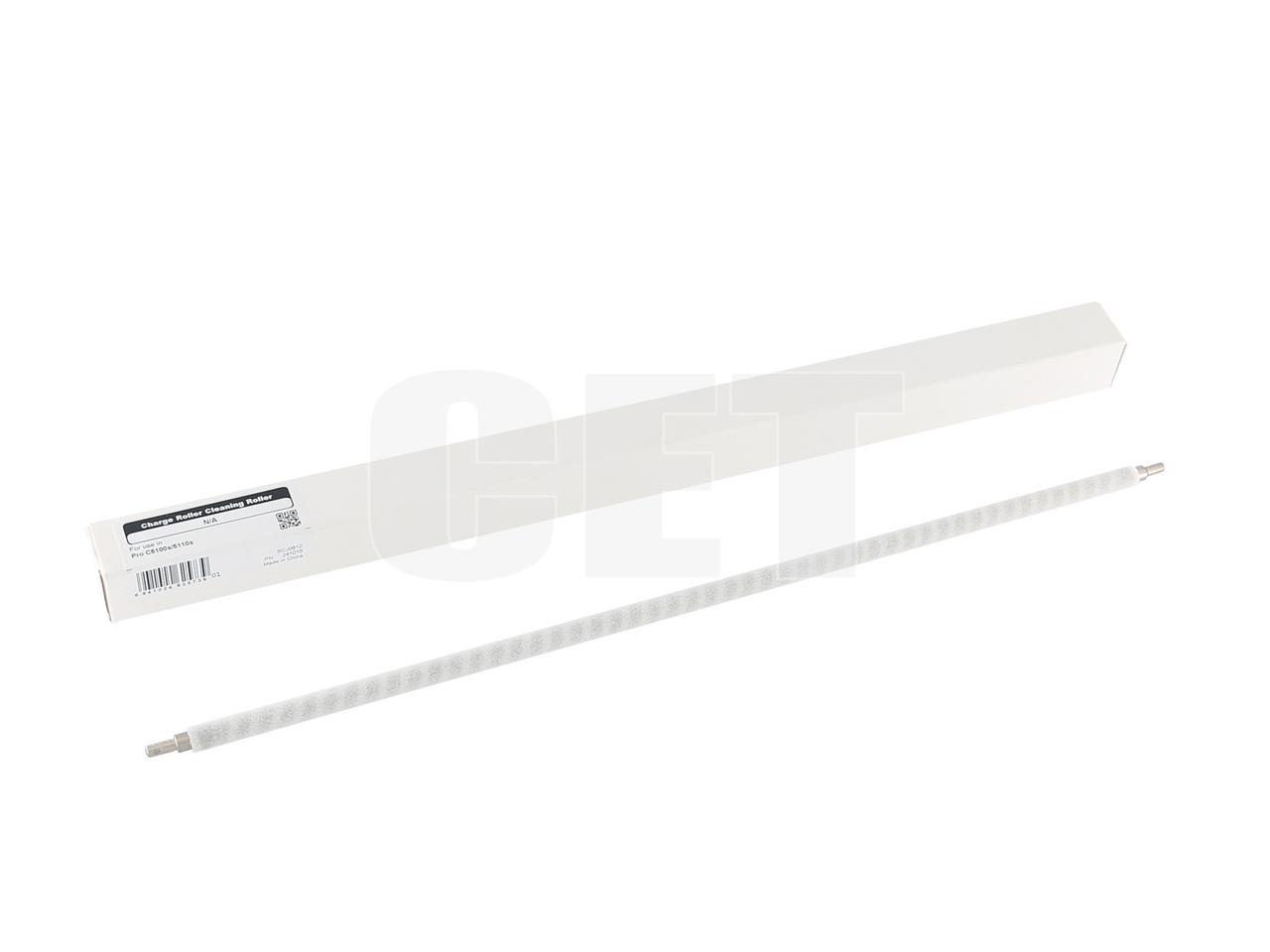 Ролик очистки ролика заряда для RICOH Pro C5100s/5110s(CET), CET241016