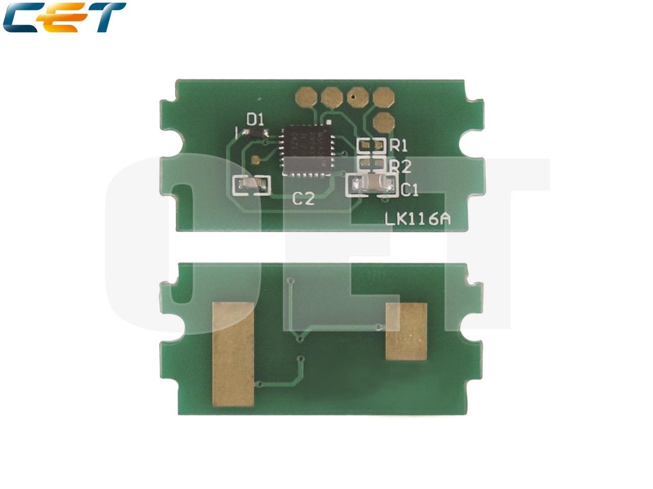 Чип картриджа TK-3170 для KYOCERA ECOSYS P3050dn(CET), CET7382