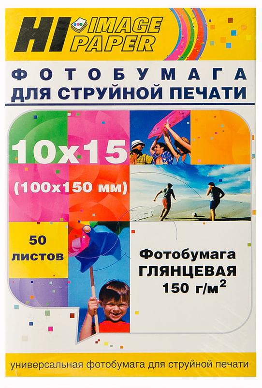 Фотобумага Hi-Image Paper глянцевая односторонняя, 10x15см, 150 г/м2, 50 л.