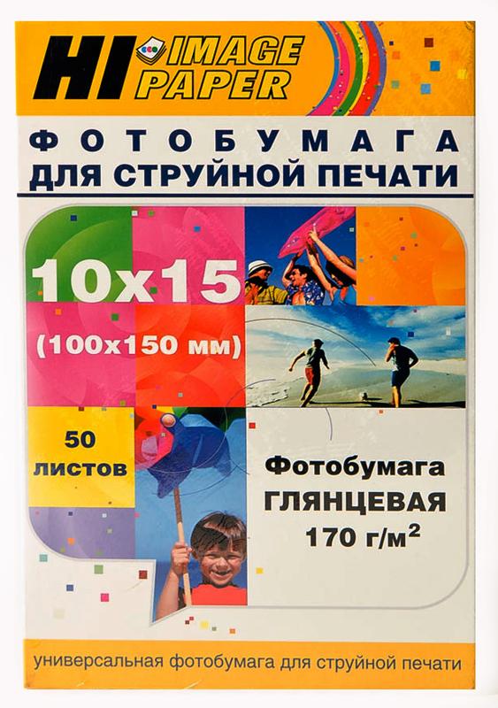 Фотобумага Hi-Image Paper глянцевая односторонняя, 10x15см, 170 г/м2, 50 л.