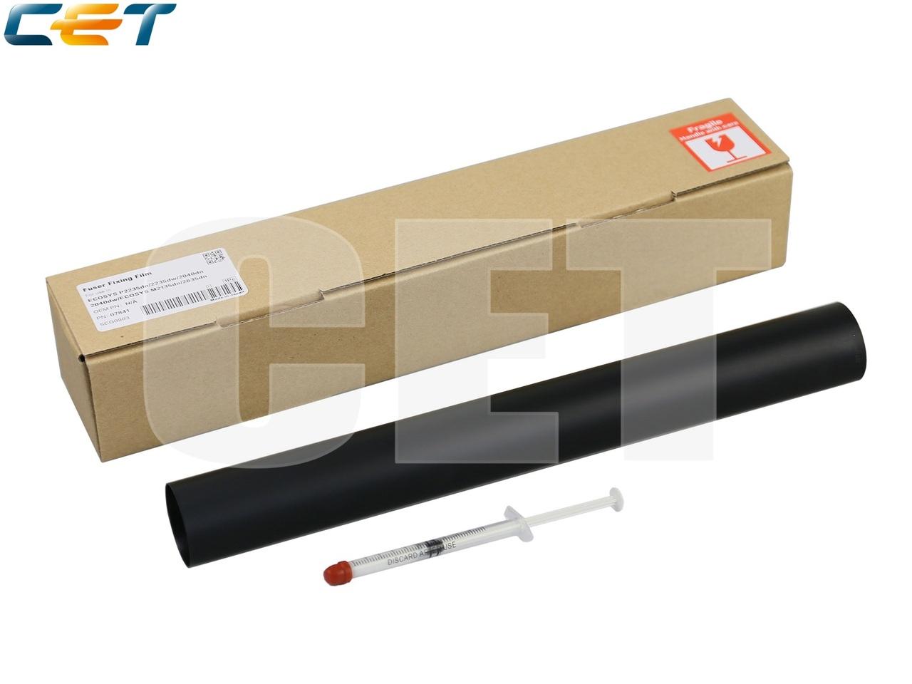 Термопленка для KYOCERA ECOSYSP2235dn/P2040dn/M2135dn/M2540dw (CET), CET7841