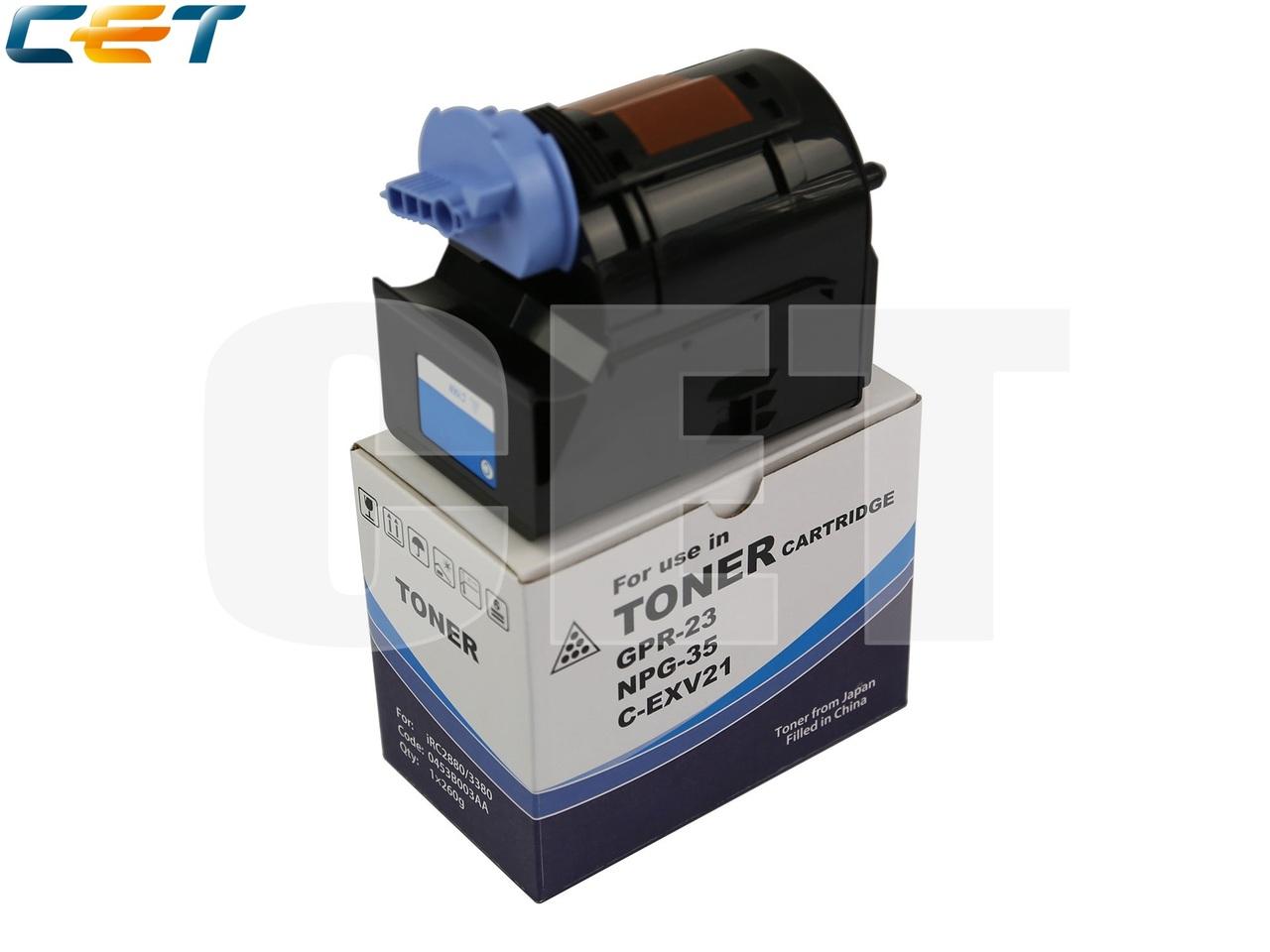 Тонер-картридж C-EXV21 для CANON iRC2880/C3380 (CET)Cyan, 260г, 14000 стр., CET6569