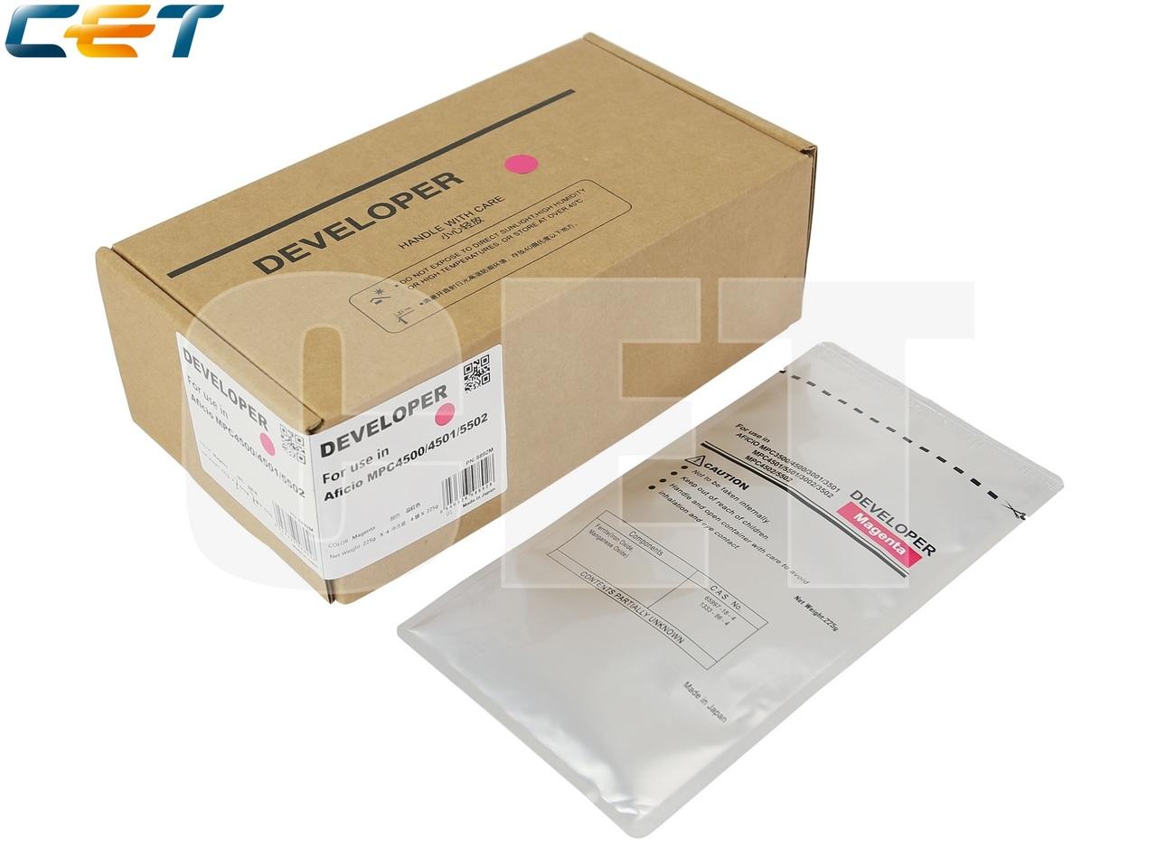 Девелопер для RICOH Aficio MPC4500/4501/5502 (CET)Magenta, 225г, 160000 стр., CET8892M
