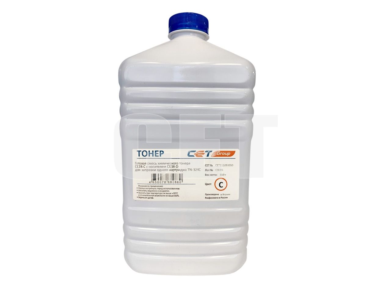 Тонер (CPT) + носитель CE28 для KONICA MINOLTA BizhubC258/308/368 (Japan) Cyan, 550г/бут, CET111053550