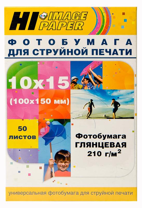 Фотобумага Hi-Image Paper глянцевая односторонняя, 10x15см, 210 г/м2, 50 л.