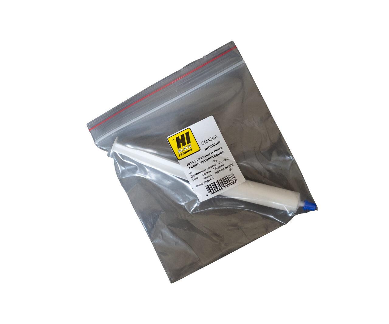 Смазка Hi-Black для установки всех типов термопленок,Premium, 20 г.