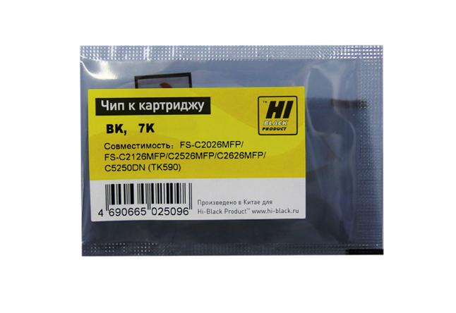 Чип Hi-Black к картриджу KyoceraFS-C2026/C2126MFP/C5250DN (TK-590), Bk, 7К